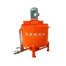 双杠活塞式注浆泵活塞式注浆机