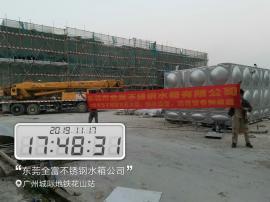 揭东区成品不锈钢生活水箱 全富水箱,揭东区润晖新城水箱服务商