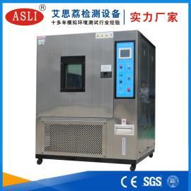 90%客hu优选的高低温lao化箱