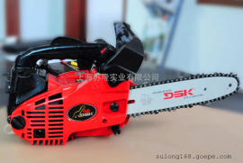 日本DSK沙龙E250油锯汽油锯小型园林户外伐木锯迷你手提式油链锯