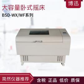 博迅BSD-WX(F)1280卧式智能精密摇床