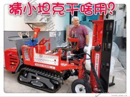 DANDO 履带土壤取样钻机 环保调查钻机 直推式土壤取样钻机
