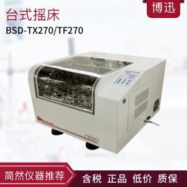 博迅BSD-TF370台式智能精密摇床
