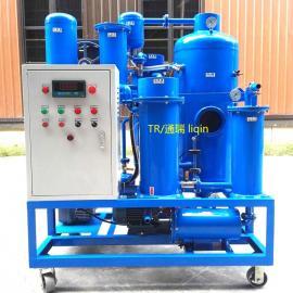 通瑞(TR)TR/通瑞生产液压油聚结真空脱水滤油机破乳化除微量水分ZJD