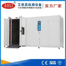 shuang开门高低温循环shi验机