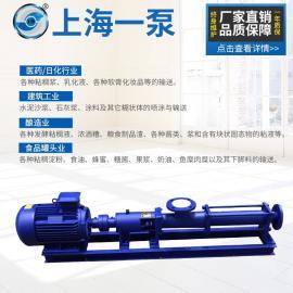 G20-1卧式螺杆泵系列