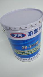 墙体保温涂料直供 量大价优