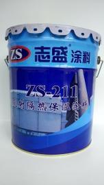 重油罐防腐保温涂料