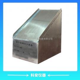STT-960C磁性玻璃珠分离器