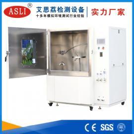 高压电器雨淋试验箱