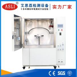 RT-1000A数码配jian雨淋试验箱