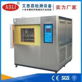 发动机两箱冷热冲击测shishebeiyao求