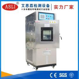 高低温shi验箱技术条件