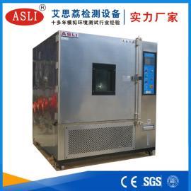 ASLI纺织恒温恒湿实验室TH-80