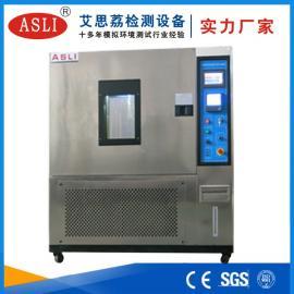 1000L高低温循环shi验箱技术要求
