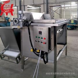 煮辣椒机 连续式煮椒线 煮干辣椒锅 海椒煮制机 辣子蒸煮机