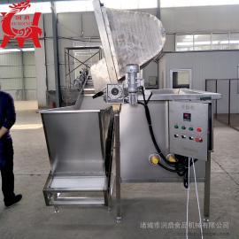 zhu辣椒机 zhugan辣椒锅 全自动zhu辣椒生产线 lian续式zhu辣椒机