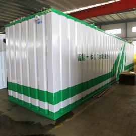 大型医疗一体化污水处理设备 WSZ 中侨环境