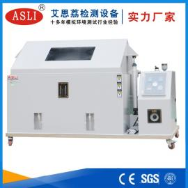 ASLI湿热盐雾测试设备在加水