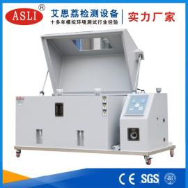 yan雾实验箱 实验标准IEC62108