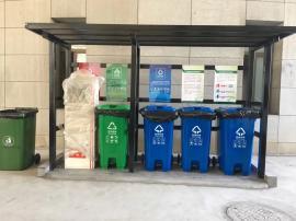 镇垃圾桶生产江四分类垃圾桶-四分类垃圾桶生产定做