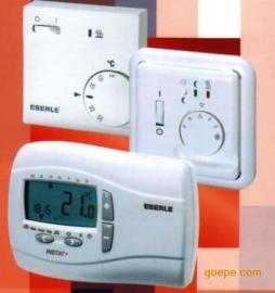 EBERLE温控器