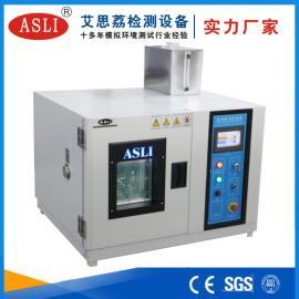 桌上xing高低温shi验箱 实验标准IEC62108