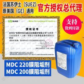 美国GE通用贝迪 电厂RO膜食品级阻垢剂MDC220