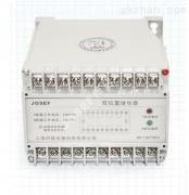 XJLS-8G系列静态双位置继电器