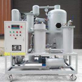 ZJD-10液压油真空滤油机,液压油脱水破乳化除杂质