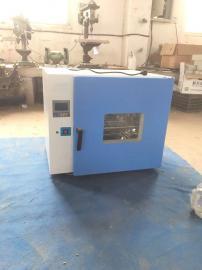 博珍DHG-9030A台式电热鼓风干燥箱 250度干燥箱烘箱老化箱