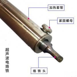 谷邦GB-D-15超声波电烙铁设备