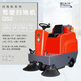 凯达仕小型驾驶扫地机QS2