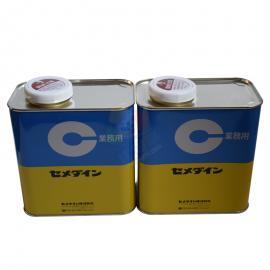 原装正品施敏打硬 EP001K双组分环氧树脂胶粘剂