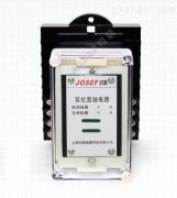 DLS-30A系列双位置继电器