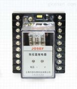DLS-10B系列电磁式双位置继电器