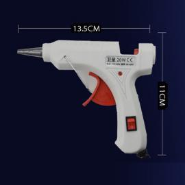 卫呈20W-120W热熔胶枪 大功率快速加热