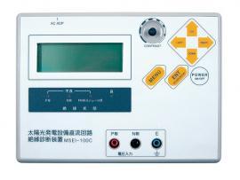MSEI-100C�f用�^��阻�x 量程DC 0.1V~599.9V