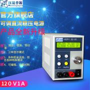 120V1A纯数字可编程稳压电源 程控电源 稳压电源
