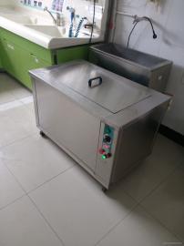 超声波清洗机设备,超声波,清洗机