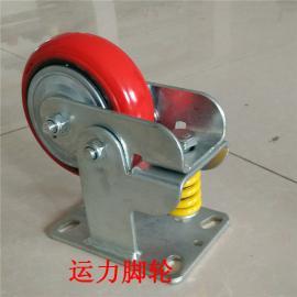 弹簧减震脚轮@ 带弹簧减震脚轮@运力带弹簧减震脚轮厂家批发
