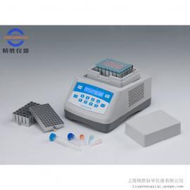 TS100恒温混匀仪 恒温+振荡 shi温+5℃~100℃ 200~1800Rpm