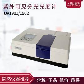棱光UV1901/UV1902双光束紫外可见分光光度计光谱分析仪