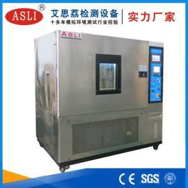 高低温箱试验箱生产厂