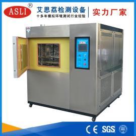 艾思荔(ASLI)san槽式冷热冲击shi验箱厂