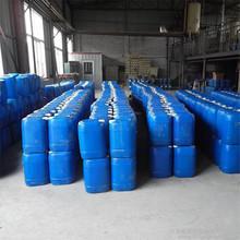 不锈钢除垢清洗剂效果好 工业锅炉清洗剂使用方法