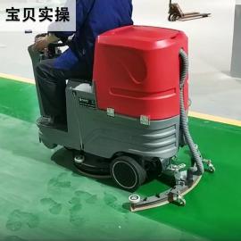 车库环氧地面用驾驶洗地机