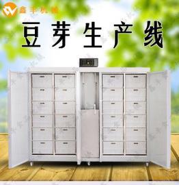 大型豆芽机生产线 豆芽机加工技术 鑫丰多功能豆芽机