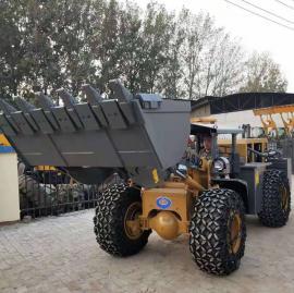 矿井装载机 各种型号尺寸矿用巷道铲车中首重工