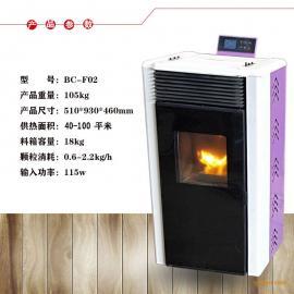 家用商用全自动智能生物质颗粒暖风取暖炉采暖炉